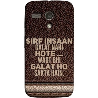 FUSON Designer Back Case Cover for Motorola Moto G :: Motorola Moto G (1st Gen) :: Motorola Moto G Dual (Waqt Bhi Galat Ho Sakta Hai Theme Brown Background)