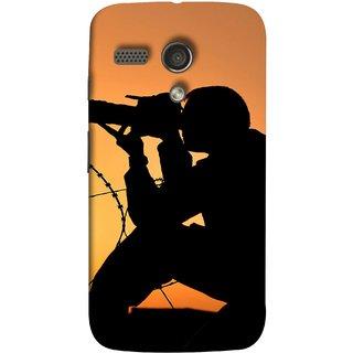 FUSON Designer Back Case Cover for Motorola Moto G :: Motorola Moto G (1st Gen) :: Motorola Moto G Dual (Life Through A Lens Sunset Silhouette Camera Lens)