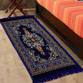 Azaani Jute Abstract Multipurpose Runner Blue