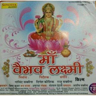 Maa Vaibhav Lakshmi Aarti Vandana