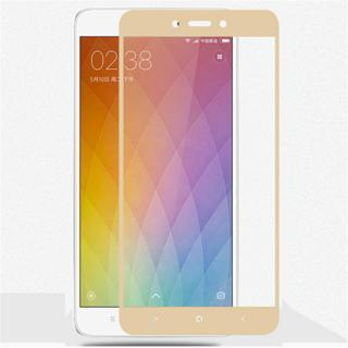 Redmi Note 4 Full Cover Screen 2.5D Color Temperd Glass (GOLD)