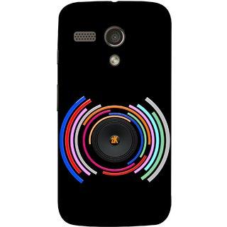 FUSON Designer Back Case Cover for Motorola Moto G :: Motorola Moto G (1st Gen) :: Motorola Moto G Dual (Amazing In Concert Work Of Art Magical Best Wallpaper)