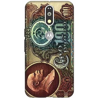 Akogare 3D Back Cover For Motorola Moto G4 Plus BAEMG4P1220