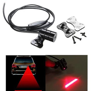 AutoSun Bike Rear Laser Safety Line Fog Light RED For Bike And Car