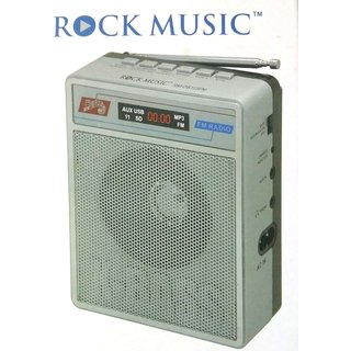 Rock Music Portable FM Transistor/Radio/Speaker With USB/SD MP3 Player+Display