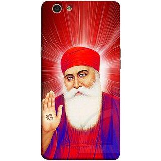 FUSON Designer Back Case Cover for Oppo F1s (Guruji Beautiful Frame God His Mission Blesses)