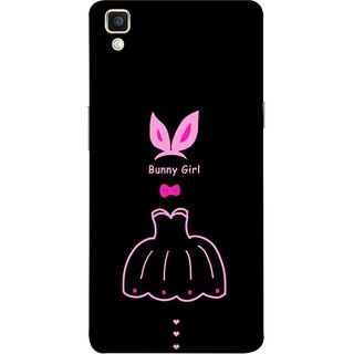 FUSON Designer Back Case Cover for Oppo F1 Plus :: Oppo R9 (Cloth Design Dark Pink Baby Maroon Dress Special )