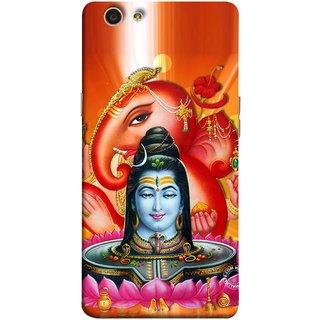 FUSON Designer Back Case Cover for Oppo F1s (Ganpati Shiva Om Namah Shivay Jatadhari Shankar)