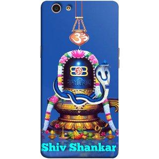 FUSON Designer Back Case Cover for Oppo F1s (Shri Ganesh Shivling Om Lotus Nag Abhishek)