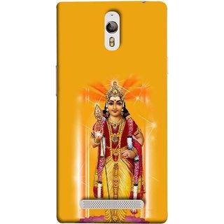 FUSON Designer Back Case Cover for Oppo Find 7 :: Oppo Find 7 QHD :: Oppo Find 7a :: Oppo Find 7 FullHD :: Oppo Find 7 FHD (Maryada Purshottam Hindu God Lotus Vishnu )