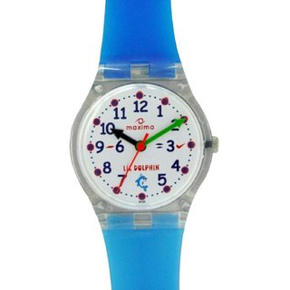 Maxima Analog White Dial Childrens Watch - 04424PPKW