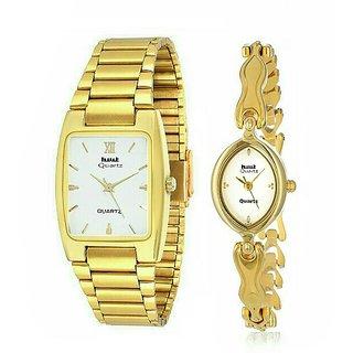 HWT White Quartz Couple Watch