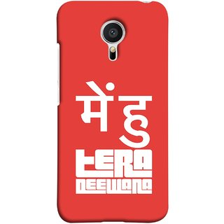 FUSON Designer Back Case Cover for Meizu MX5 (I Am Your Big Fan And Will Always In Love Life)