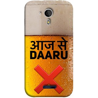 FUSON Designer Back Case Cover for Micromax Canvas Magnus A117 :: Micromax A117 Canvas Magnus (Aaj Se Drink Band Cold Chilled Beer Glass )