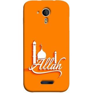 FUSON Designer Back Case Cover for Micromax Canvas Magnus A117 :: Micromax A117 Canvas Magnus (Allah One Theme Makka Madina Muslim Haj )