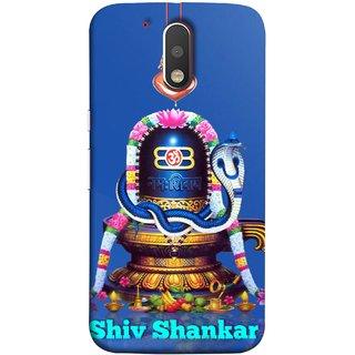 FUSON Designer Back Case Cover for Motorola Moto G4 Plus (Shri Ganesh Shivling Om Lotus Nag Abhishek)