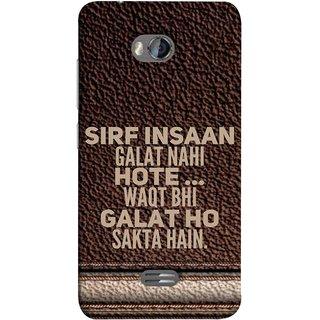 FUSON Designer Back Case Cover for Micromax Bolt Q336 (Waqt Bhi Galat Ho Sakta Hai Theme Brown Background)