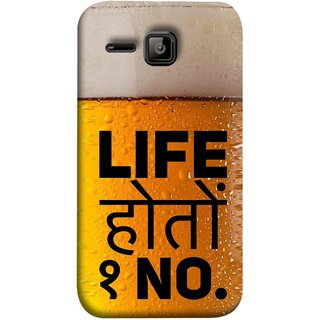 FUSON Designer Back Case Cover for Micromax Bolt S301 (Life Hoto Beer Glass Bubble Daaru Drink Wine )