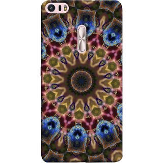 FUSON Designer Back Case Cover For Asus Zenfone 3 Ultra ZU680KL (6.8 Inch Phablet) (Cotton Quilt Artwork Freestyle Design Floral Best Design )
