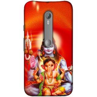 FUSON Designer Back Case Cover for Motorola Moto X Style :: Moto X Pure Edition (Ganpati Shiva Om Namah Shivay Sitting Jatadhari Kamal)