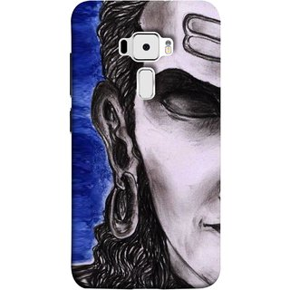 FUSON Designer Back Case Cover For Asus Zenfone 3 ZE520KL (5.2 Inches) (Lord Shiva Mahashivratri Bam Bam Bhole Third Eye )