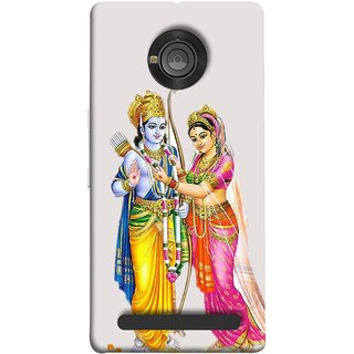FUSON Designer Back Case Cover For YU Yuphoria :: YU Yuphoria YU5010 (Ramchandra Vivah King Maharaja Ayodhya Sita)