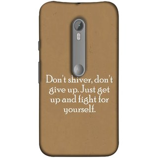 FUSON Designer Back Case Cover for Motorola Moto X Style :: Moto X Pure Edition (Yourself Motivational Inspirational Saying Quotes)