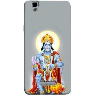 FUSON Designer Back Case Cover For YU Yureka :: YU Yureka AO5510 (Hanuman Gadadhari Bajrangi Vayuputra Lord Chalisa)