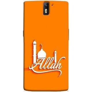 FUSON Designer Back Case Cover for OnePlus One :: OnePlus 1 :: One Plus One (Allah One Theme Makka Madina Muslim Haj )