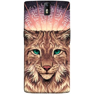 FUSON Designer Back Case Cover for OnePlus One :: OnePlus 1 :: One Plus One (Green Ankho Wali Billi Cats Sunshine Concentrate)