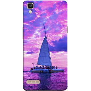 FUSON Designer Back Case Cover for Oppo F1 :: A35 (Country World Asia Africa Cruise Wallpaper Painting)