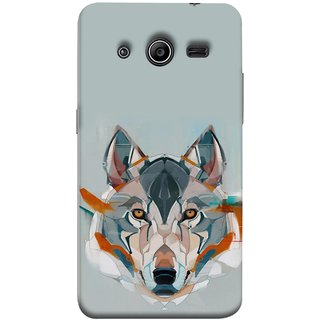FUSON Designer Back Case Cover for Samsung Galaxy Core 2 G355H :: Samsung Galaxy Core Ii :: Samsung Galaxy Core 2 Dual (Multicolour Dogs Perfect Look King Bird Night Tree)