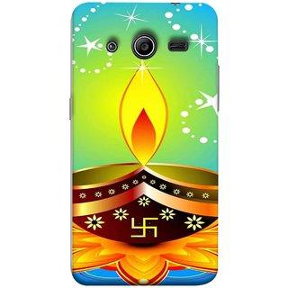 FUSON Designer Back Case Cover For Samsung Galaxy Core 2 G355H