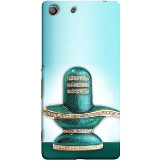 FUSON Designer Back Case Cover For Sony Xperia Z3 Compact :: Sony Xperia Z3 Mini (Shiva Shambho Maha Shiv Ratri Ocean Hire Moti)
