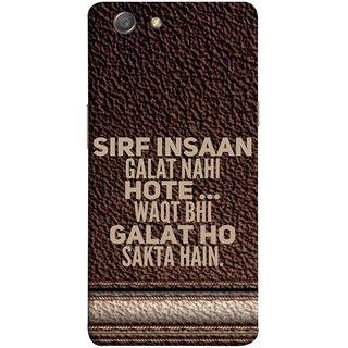 FUSON Designer Back Case Cover for Oppo Neo 5 :: Oppo A31 :: Oppo Neo 5S 2015 (Waqt Bhi Galat Ho Sakta Hai Theme Brown Background)