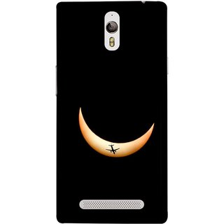 FUSON Designer Back Case Cover for Oppo Find 7 :: Oppo Find 7 QHD :: Oppo Find 7a :: Oppo Find 7 FullHD :: Oppo Find 7 FHD (Black Background Yellow Moon Beam Lovely Picture)