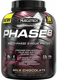 Muscletech Phase 8 (Milk Chocolate 4.6 Lbs- 50 Servings