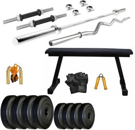 Livestrong 30 Kg PVC Weight Flat Bench Home Gym Combo