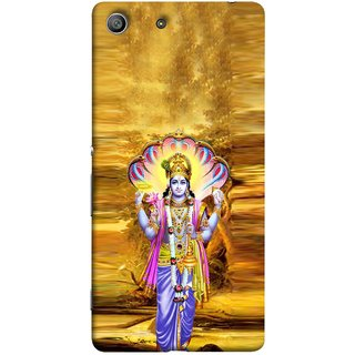 FUSON Designer Back Case Cover For Sony Xperia Z3 Compact :: Sony Xperia Z3 Mini (Krishna With Murli Sheshnag Morpankh Lotus Makhanchor)