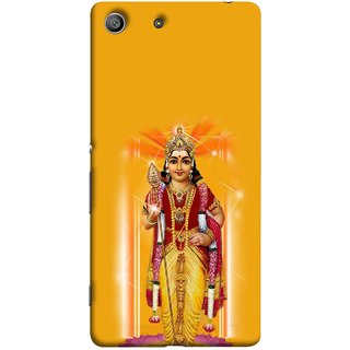 FUSON Designer Back Case Cover For Sony Xperia Z3 :: Sony Xperia Z3 Dual D6603 :: Sony Xperia Z3 D6633 (Maryada Purshottam Hindu God Lotus Vishnu )