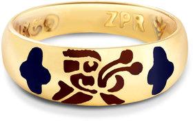 Zodiac Power Ring Virgo
