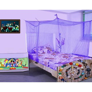 Mosquito Net double bed 6x6 ft multicolor for pest protection