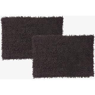 Bathmat Cotton Brown (Karisma-Brown-2)