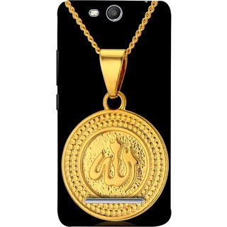 FUSON Designer Back Case Cover for Micromax Canvas Juice 3 Q392 (Allah Pendant Necklace For Men Middle East Necklaces)