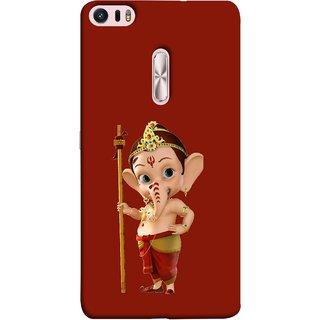 FUSON Designer Back Case Cover For Asus Zenfone 3 Ultra ZU680KL (6.8 Inch Phablet) (God Ganesha Children Special Character Comic Serial)