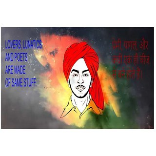 Buy Bhagat Singh Poster Motivational Quotes And Inspirational