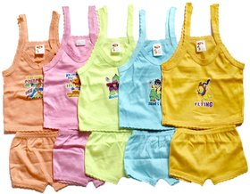 Set of 5 Baby Jabla-Nicker set For Just born to 6 months- Free Delivery