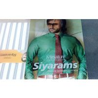 Siyaram Multicolour Poly Blend Design Unstitched Shirt  Trouser Piece Combo