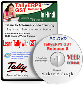 Tally ERP9 with GST Basic to Advance Video Training 20 Hrs 200 Video DVD