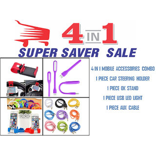 Super Saver Combo COMBO OFFERS ON MOBILE ACCESSORIES 1 Aux Cable +1 USB Light + 1 car steering wheel Holder +1 Ok Stand